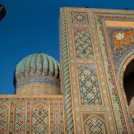 multicoloured mosaic mosque on the silk road