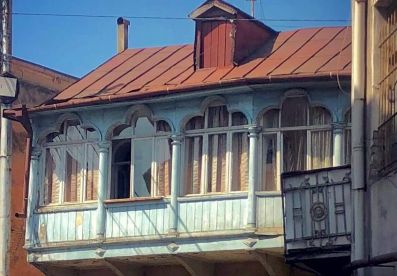 Tbilisi old house BOB_crop to landscape