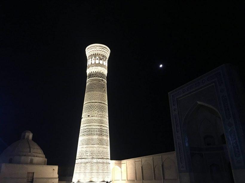 Kalyan Complex – Bukhara